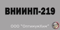 Смазка ВНИИНП-219