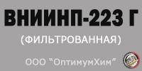 Смазка ВНИИНП-223 Г