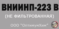 Смазка ВНИИНП-223 В