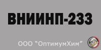 Смазка ВНИИНП-233