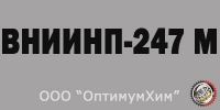 Смазка ВНИИНП-247 М