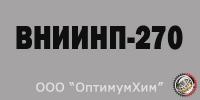Смазка ВНИИНП-270