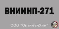 Смазка ВНИИНП-271