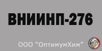 Смазка ВНИИНП-276