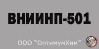 Смазка ВНИИНП-501