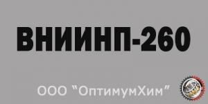 Смазка ВНИИНП-260